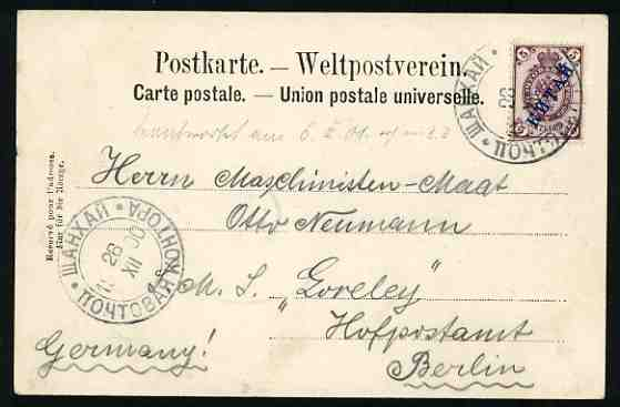 Russische post in China 1900