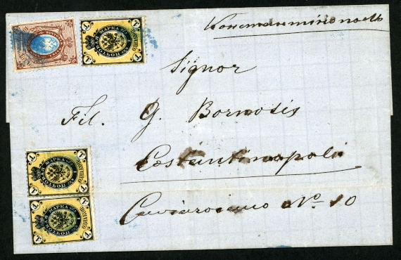 Russische Post in der Levante 1866