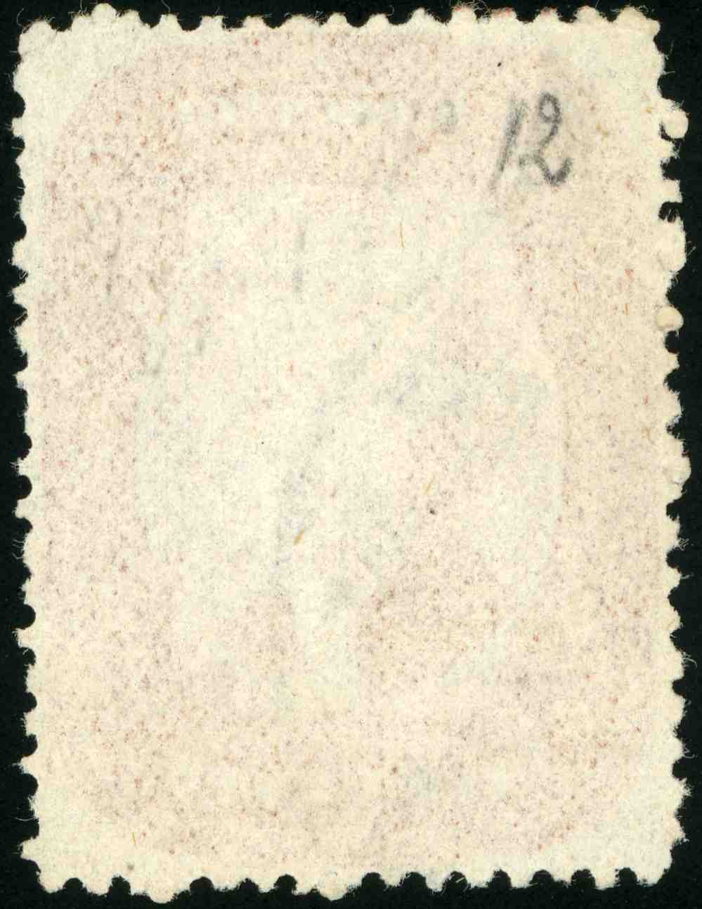 Large scan of reverse.