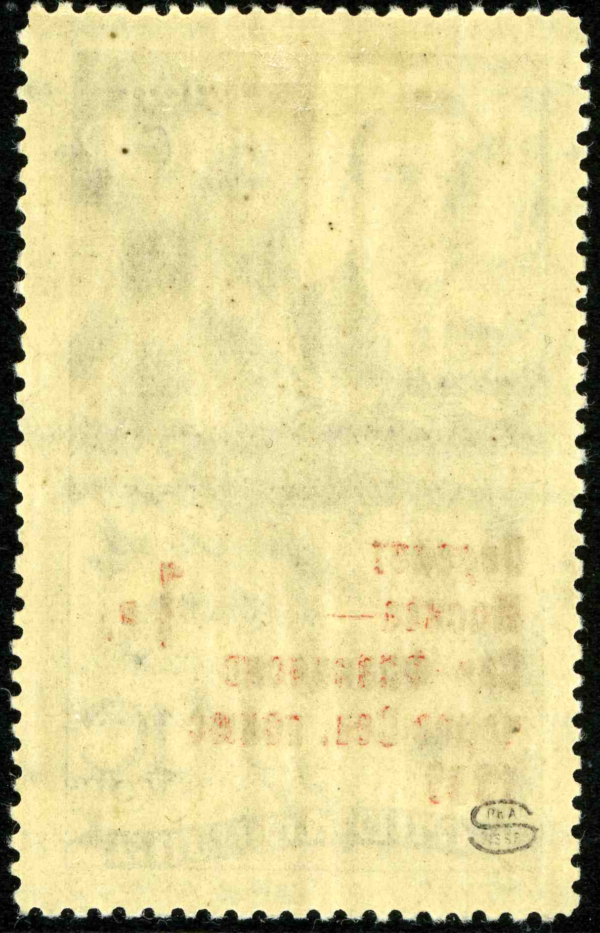 Large scan of reverse with expert signature