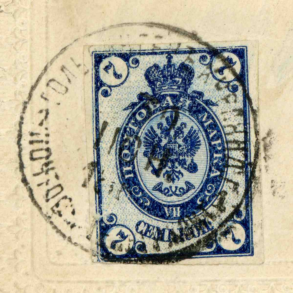 Large scan of the stamp