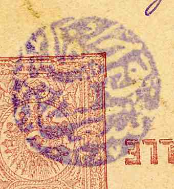 picture of the postmark